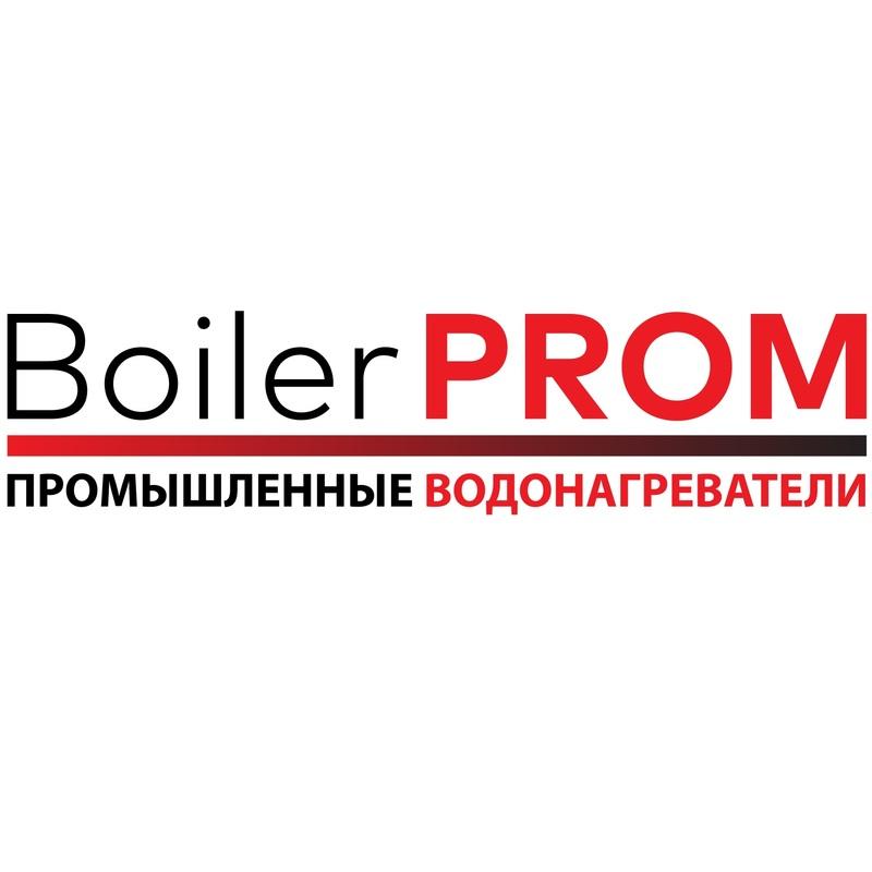 ООО БойлерПром